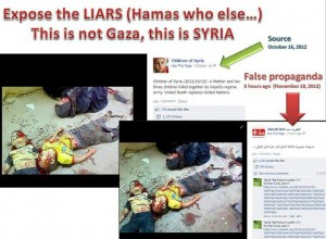 Not-Gaza-This-is-Syria