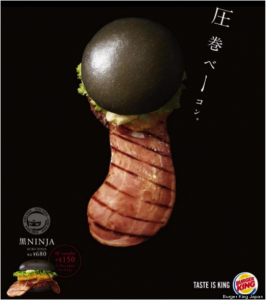 BlackBurgerJapan