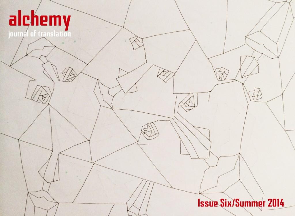 Cover Art by Eryn Y. Kimura